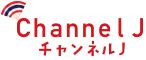 タイ国内向け 和食動画レシピ「Channel J」開始。